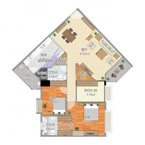 同济广场2室1厅2卫1厨133.00㎡户型图