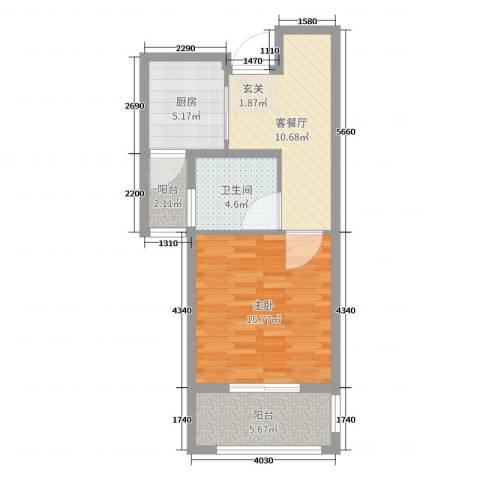 金色蓝庭1室2厅1卫1厨55.00㎡户型图