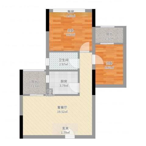 中信新天地2室2厅1卫1厨61.00㎡户型图