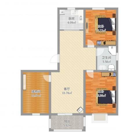 锦城丽景2室1厅1卫1厨120.00㎡户型图