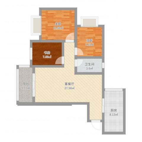 贵博江上明珠3室2厅1卫1厨87.00㎡户型图