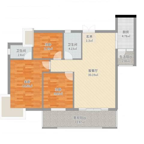 碧阳国际城3室2厅2卫1厨110.00㎡户型图