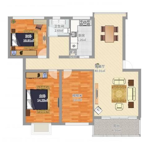 中星海上名庭2室2厅1卫1厨117.00㎡户型图