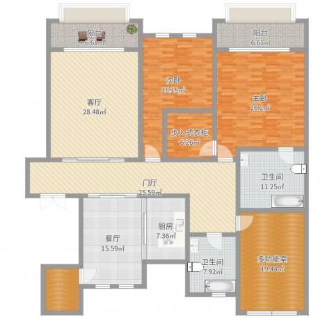 溪岸艺墅2室2厅2卫1厨230.00㎡户型图