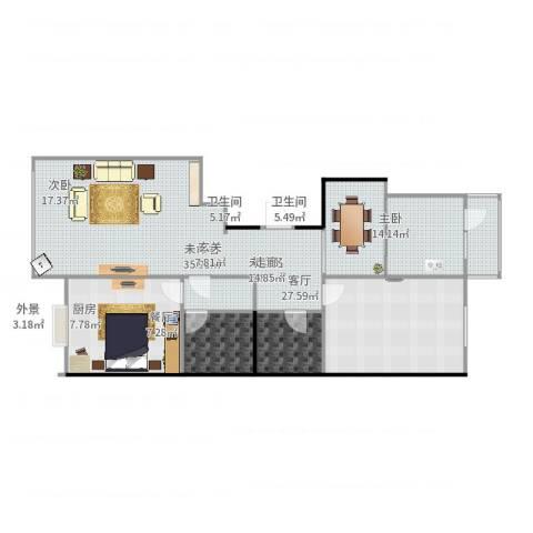 太阳大厦2室1厅2卫1厨133.00㎡户型图