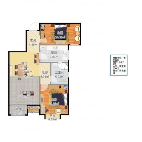英伦假日2室2厅1卫1厨103.00㎡户型图