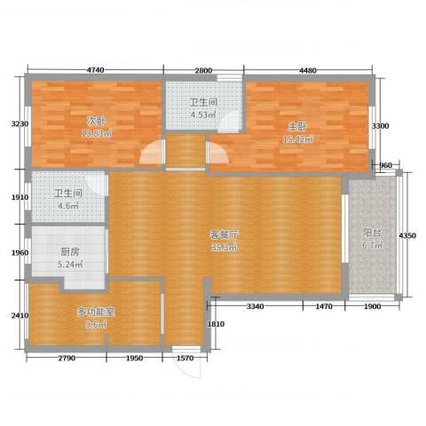 滨江花园2室2厅2卫1厨121.00㎡户型图