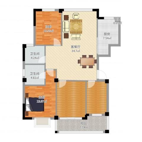 越通美院2室2厅2卫1厨130.00㎡户型图