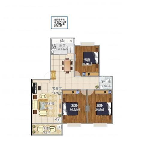 云山阳光花园3室2厅1卫1厨125.00㎡户型图