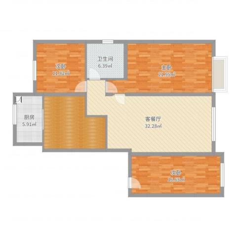 世嘉・正园3室2厅1卫1厨136.00㎡户型图
