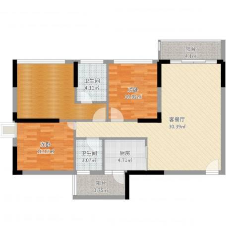 金地格林小城2室2厅2卫1厨105.00㎡户型图