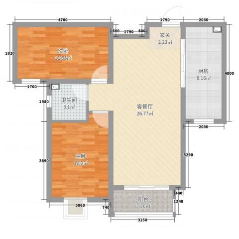凌透花园二期2室2厅1卫1厨89.00㎡户型图