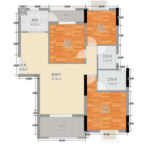 蓝天金地3室2厅2卫1厨109.00㎡户型图