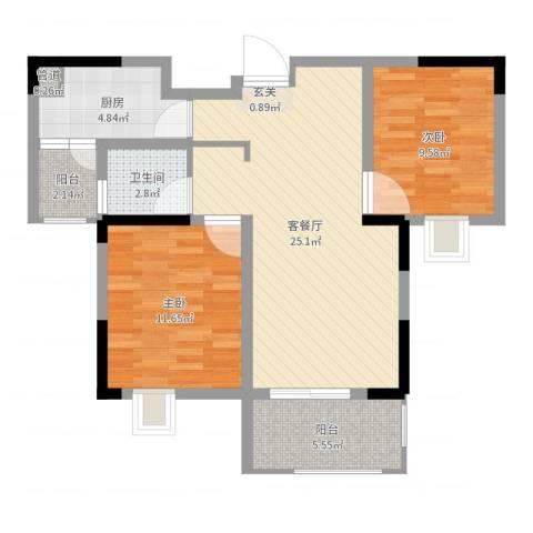 正商红河谷2室2厅1卫1厨77.00㎡户型图