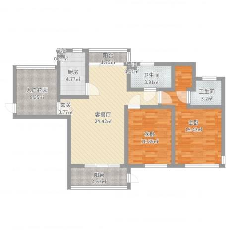 雅戈尔潇邦2室2厅2卫1厨97.00㎡户型图