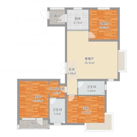 实华・金域蓝湾3室2厅2卫1厨137.00㎡户型图