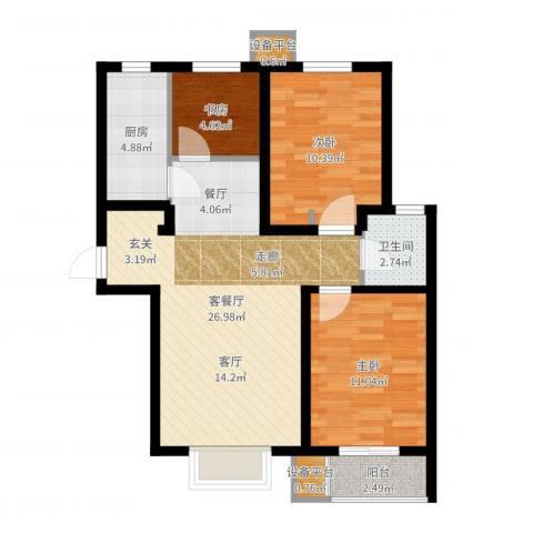 香溪雅地3室2厅1卫1厨81.00㎡户型图