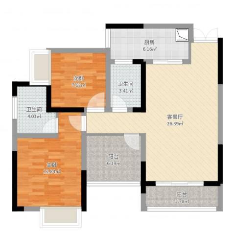 兴盈德润城2室2厅2卫1厨88.00㎡户型图