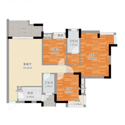 银湖山庄3室2厅2卫1厨100.00㎡户型图