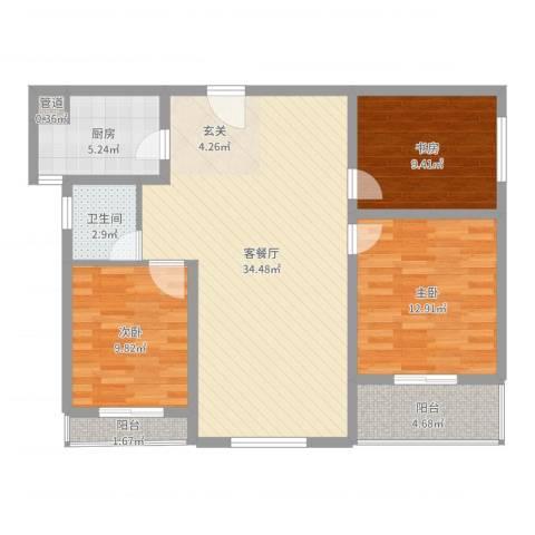 永新苑・西区3室2厅1卫1厨102.00㎡户型图