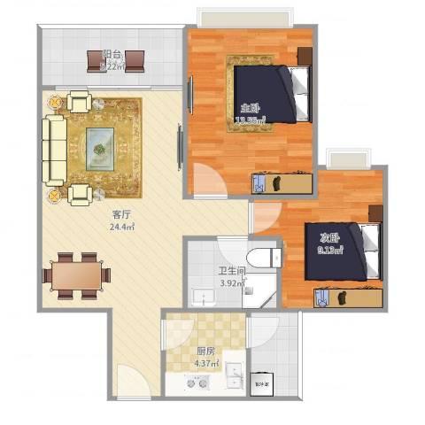 格林美域2室1厅1卫1厨79.00㎡户型图