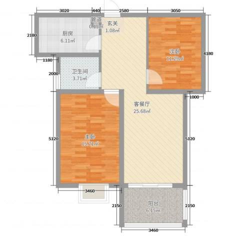 博士苑2室2厅1卫1厨86.00㎡户型图