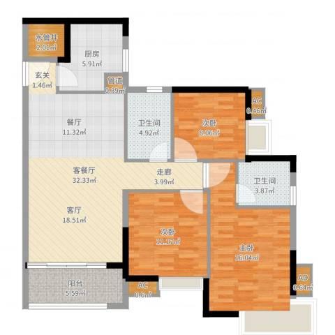 金碧雅苑3室2厅2卫1厨115.00㎡户型图