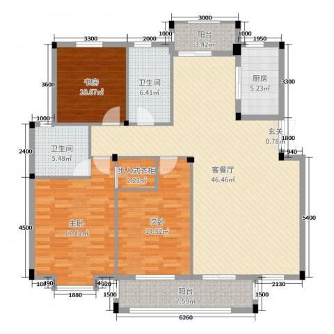 豪润花园3室2厅2卫1厨138.00㎡户型图