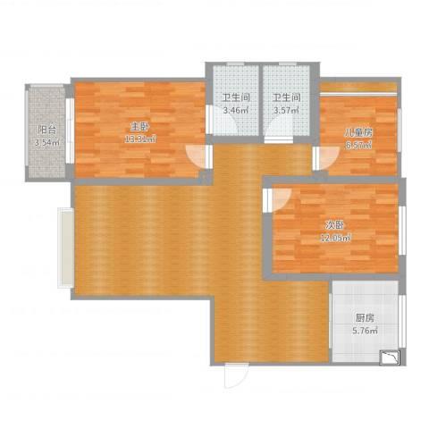 贵都花园3室0厅2卫1厨105.00㎡户型图