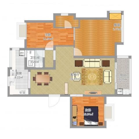中兴和园2室2厅1卫1厨123.00㎡户型图