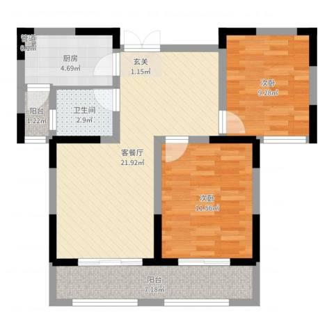 山南小镇2室2厅1卫1厨74.00㎡户型图