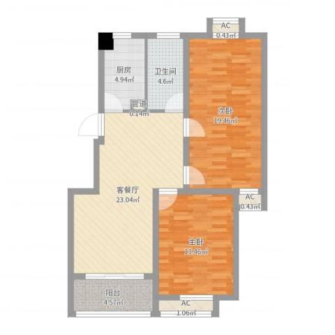 盘城新居2室2厅1卫1厨90.00㎡户型图