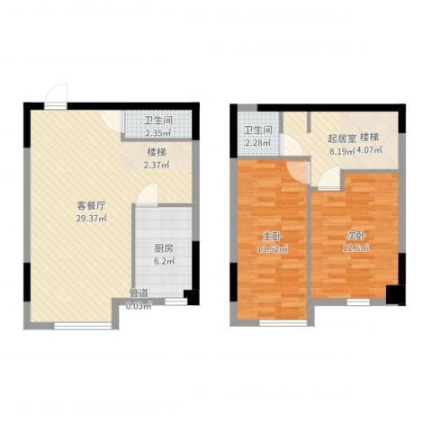 浑河湾2室2厅2卫1厨93.00㎡户型图