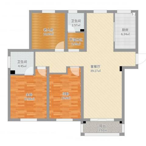 华美生态园3室2厅2卫1厨119.00㎡户型图