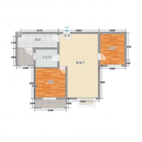 晋园・凤翔公馆