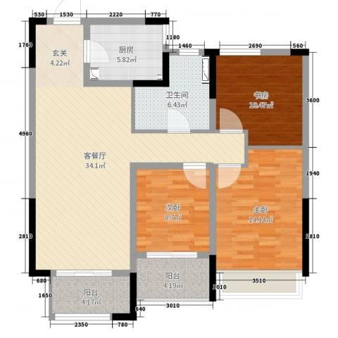 奥体新城.尚府3室2厅1卫1厨111.00㎡户型图