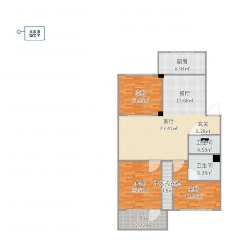 温泉花园3室1厅2卫1厨146.00㎡户型图