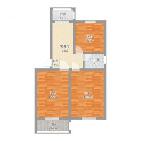 惠新西街33号院3室2厅1卫1厨80.00㎡户型图