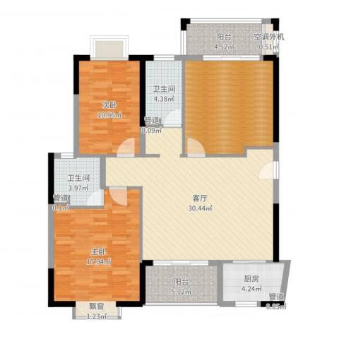 虎门国际公馆2室1厅2卫1厨122.00㎡户型图