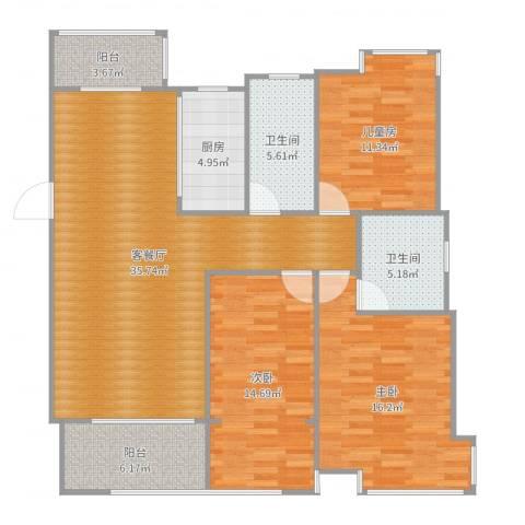 金路花园3室2厅2卫1厨129.00㎡户型图