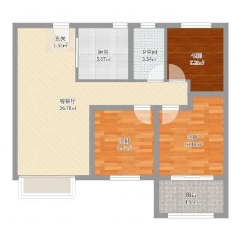 鲁商中心3室2厅1卫1厨83.00㎡户型图