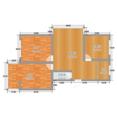 山海天花园2室2厅1卫1厨106.00㎡户型图