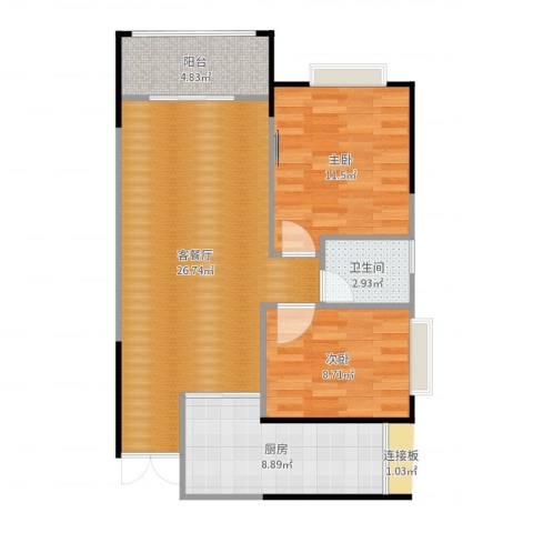 攀华国际广场2室2厅1卫1厨79.00㎡户型图