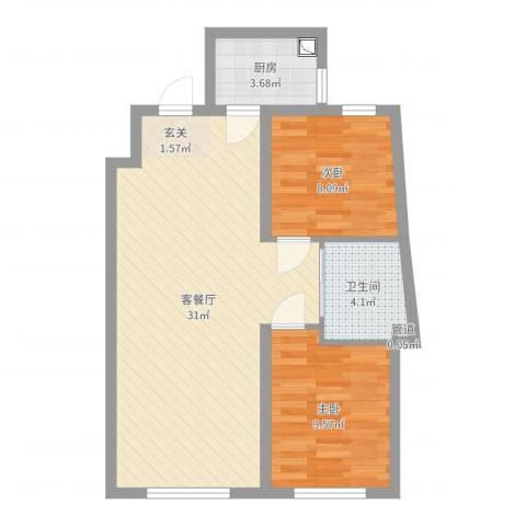 辽阳凯旋门广场2室2厅1卫1厨71.00㎡户型图
