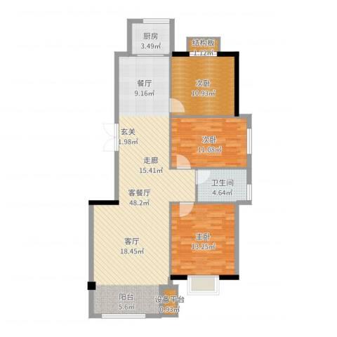 南郡天下・御园3室2厅1卫1厨117.00㎡户型图