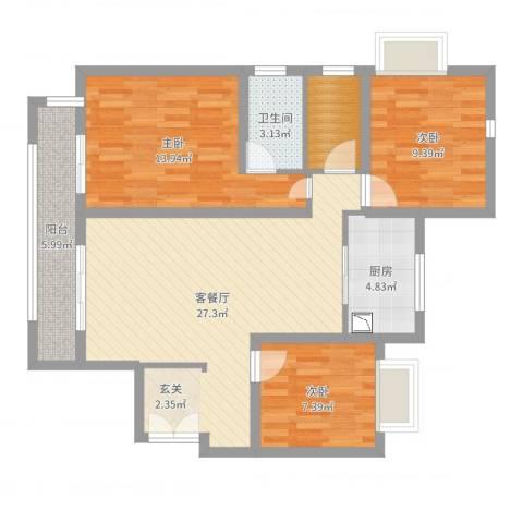 瑞府3室2厅1卫1厨94.00㎡户型图