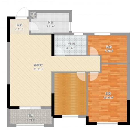 宝业学府绿苑2室2厅1卫1厨104.00㎡户型图