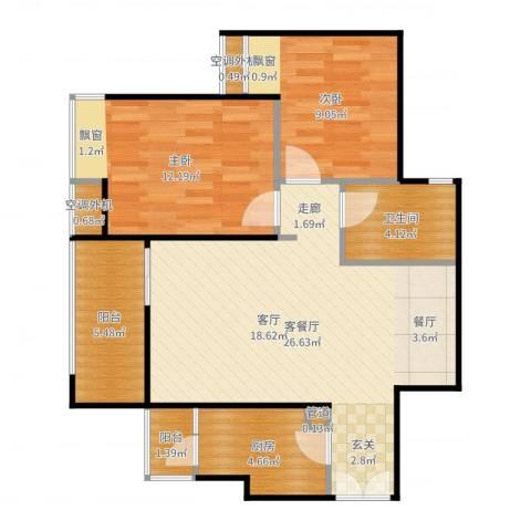 东方新世界2室2厅1卫1厨81.00㎡户型图
