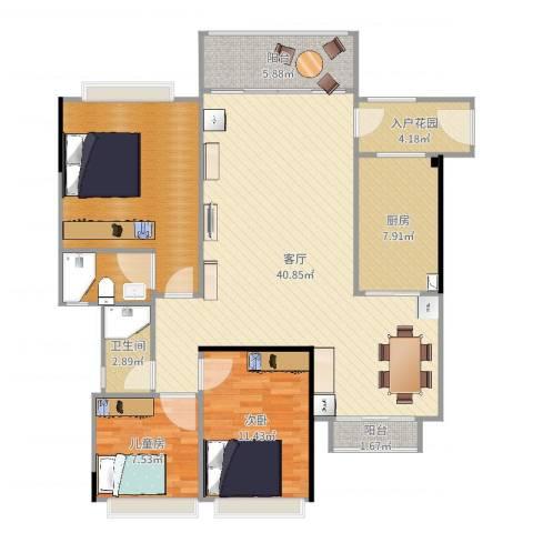 金海湾花园2室1厅1卫1厨127.00㎡户型图