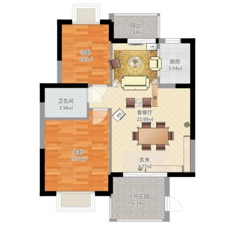 腾龙商厦2室2厅1卫1厨80.00㎡户型图